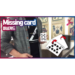MISSING CARD by JL Magic