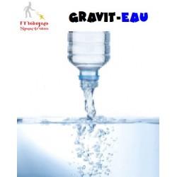 Gravit-EAU