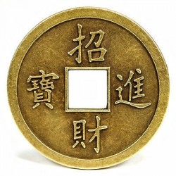 Ancient Chinese coins Half dollar size